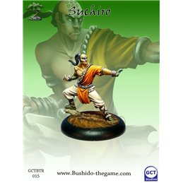 Suchiro (monk metal)